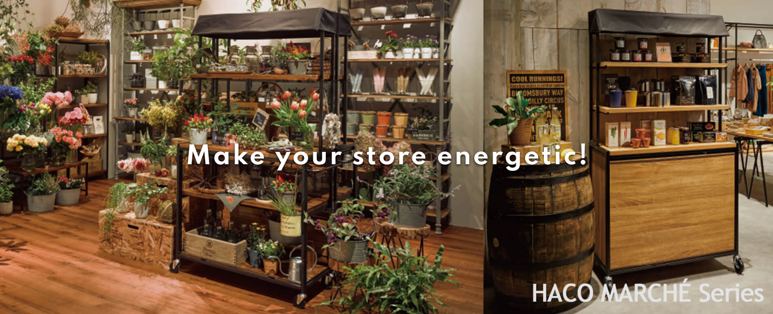 Make your store energetic!